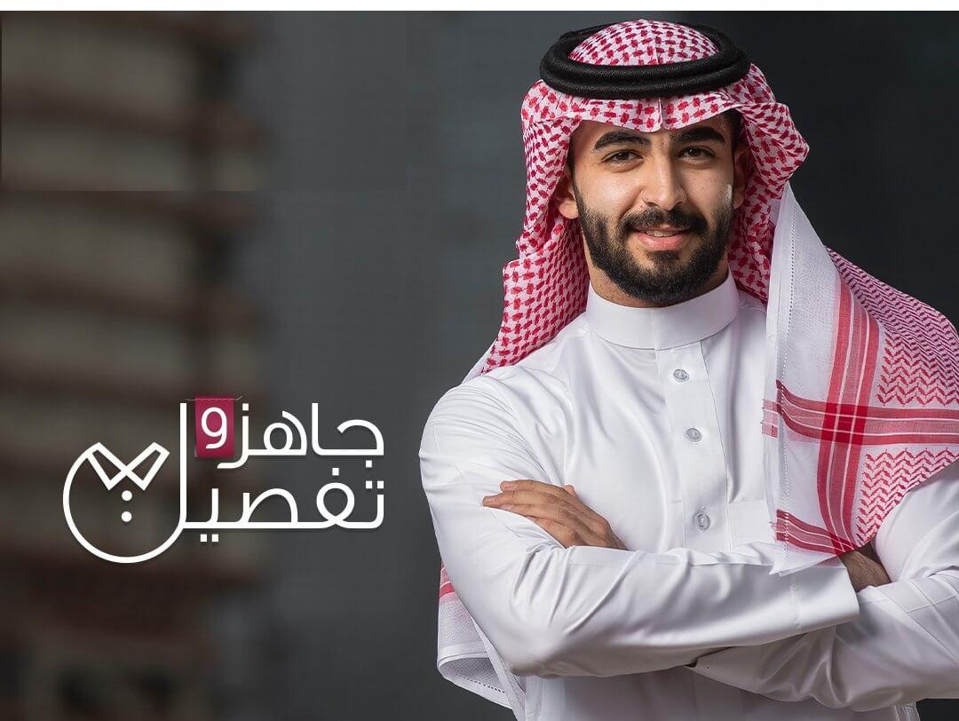 شماغ شتوي على متجر العراب بأفضل ماركات عالمية و اجود خامات بالسوق السعودي